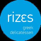 Ρίζες Ελληνικά Delicatessen